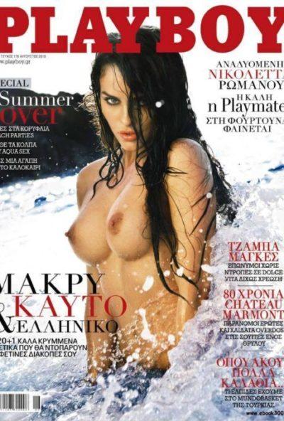 Nikoleta Romanou Playboy Playmate Porn Star Escort
